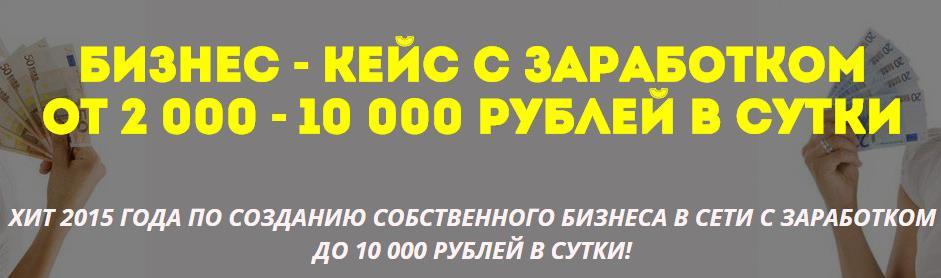 http://s2.uploads.ru/03FKz.jpg