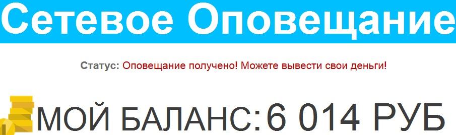 http://s2.uploads.ru/04ip7.jpg