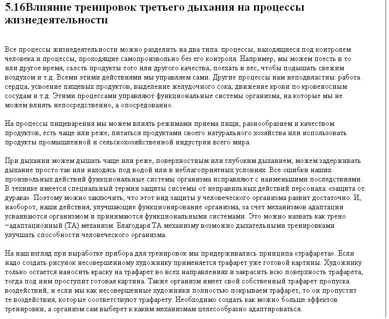 http://s2.uploads.ru/0F2JN.png