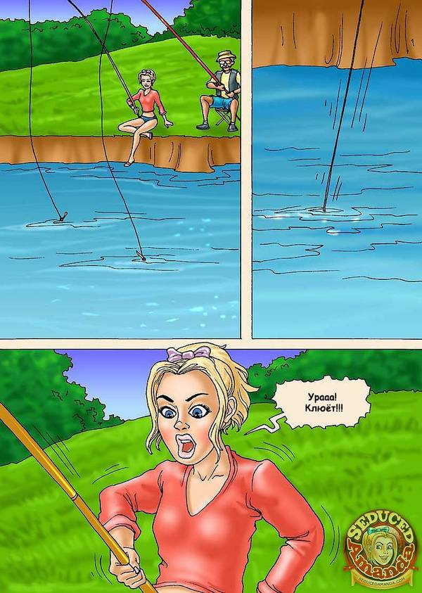 Seduced Amanda — A Lovely Fishing