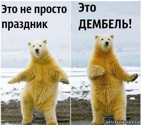 http://s2.uploads.ru/0gTBh.jpg