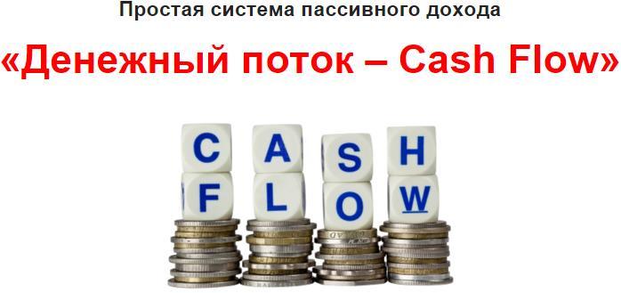http://s2.uploads.ru/0nkxs.jpg