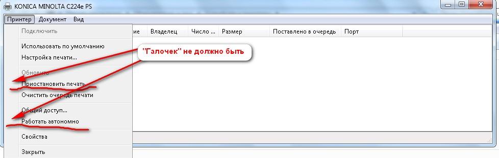 http://s2.uploads.ru/0x3Jd.jpg