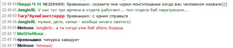http://s2.uploads.ru/140Ie.png