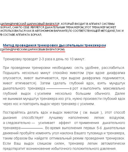 http://s2.uploads.ru/14wQC.png