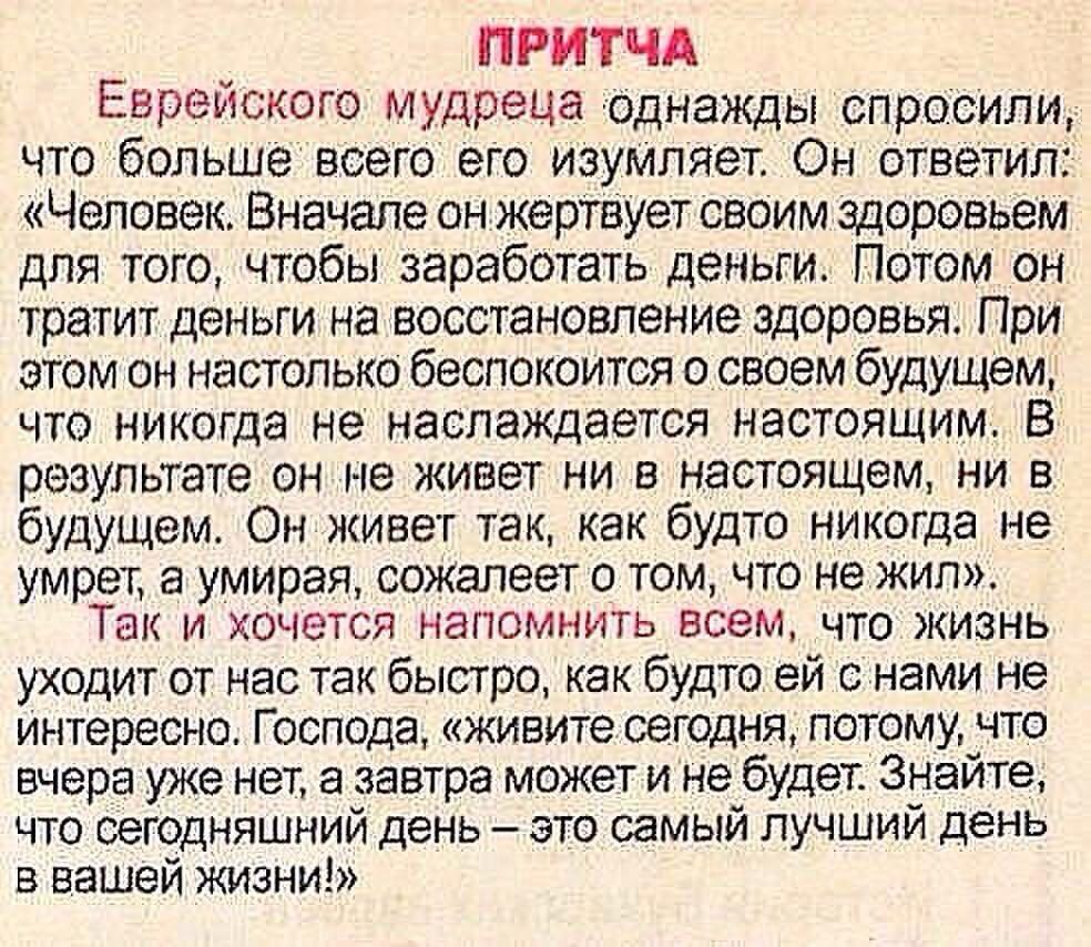 http://s2.uploads.ru/16Yc5.jpg
