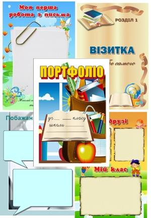 http://s2.uploads.ru/1DjWJ.jpg