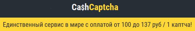 http://s2.uploads.ru/1Etqa.png