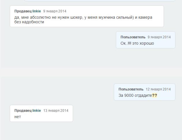 http://s2.uploads.ru/1JXAk.png
