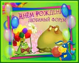 http://s2.uploads.ru/1U879.jpg