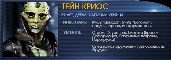 http://s2.uploads.ru/1lXbA.png