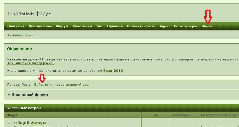 http://s2.uploads.ru/1lkM7.jpg
