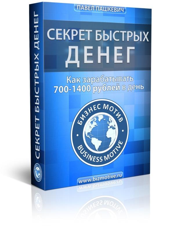 http://s2.uploads.ru/1s9rl.jpg
