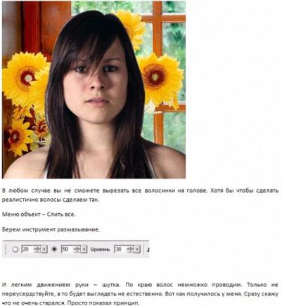 http://s2.uploads.ru/21N8J.png