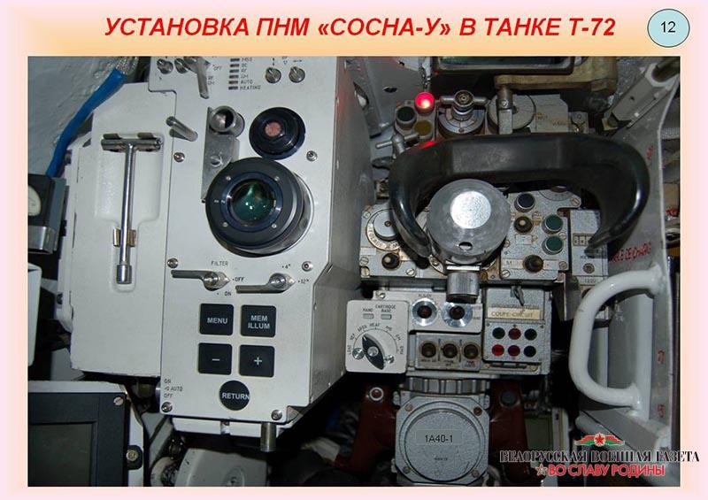 http://s2.uploads.ru/24G8A.jpg