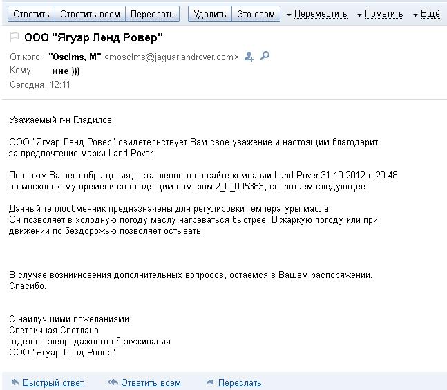 http://s2.uploads.ru/24J9z.png