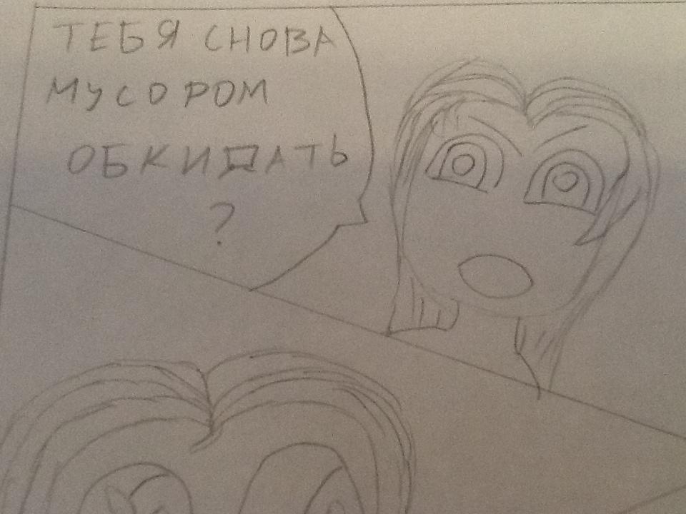 http://s2.uploads.ru/26iLo.jpg
