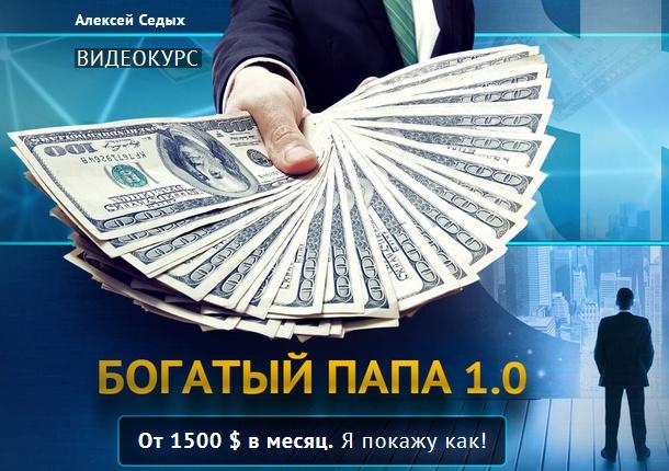 http://s2.uploads.ru/29wG4.jpg