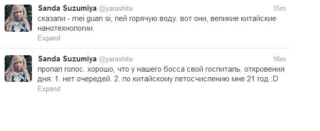 http://s2.uploads.ru/2EWJx.jpg