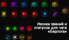http://s2.uploads.ru/2GyRr.jpg