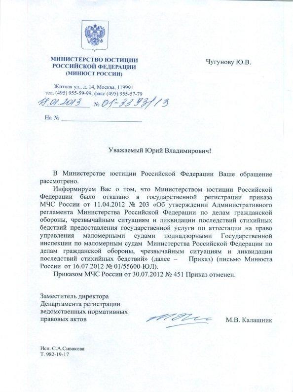 http://s2.uploads.ru/2ReO4.jpg