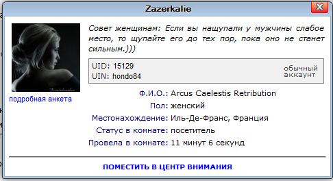 http://s2.uploads.ru/2XWiZ.jpg