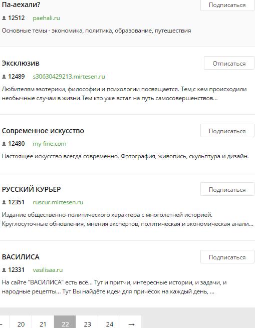 http://s2.uploads.ru/2aYzp.png