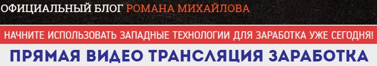 1000-1500 рублей в день! (Курс Блинова Вячеслава) 2aldV