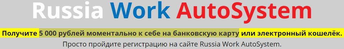 http://s2.uploads.ru/2bgVw.jpg