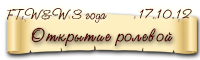 http://s2.uploads.ru/2ozbB.png