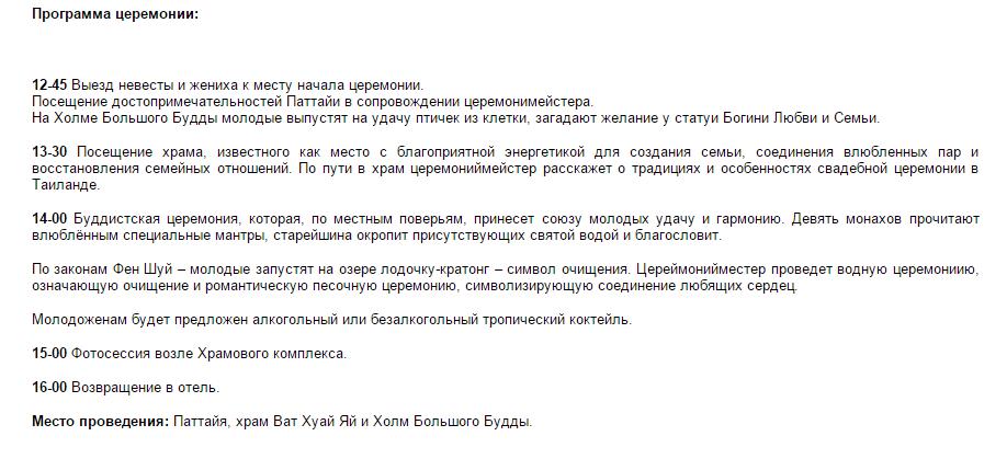 http://s2.uploads.ru/2vmWd.png