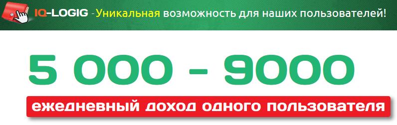 http://s2.uploads.ru/30irp.png