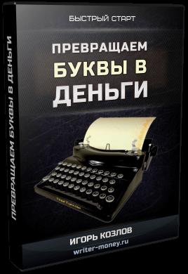 http://s2.uploads.ru/3EAyr.png