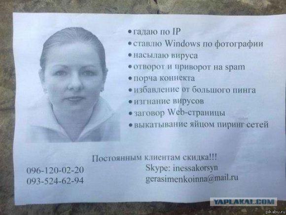 http://s2.uploads.ru/3PYdU.jpg