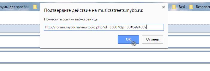 http://s2.uploads.ru/3cy2b.png