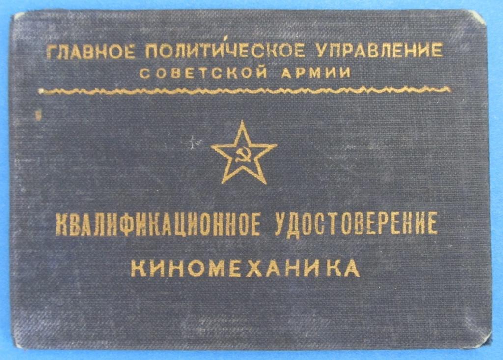 http://s2.uploads.ru/3h4y2.jpg