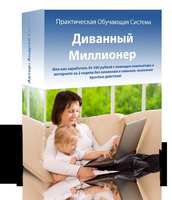 http://s2.uploads.ru/3nJZw.png