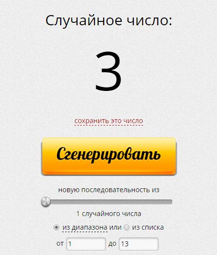 http://s2.uploads.ru/3vpRM.png