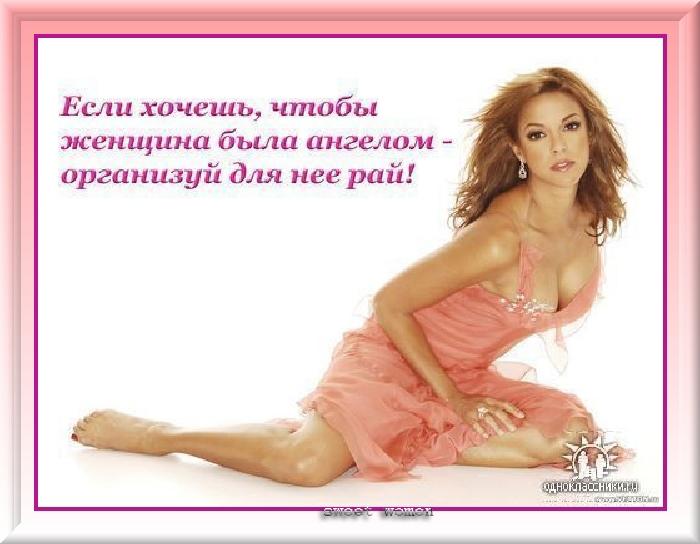 http://s2.uploads.ru/3ycTp.jpg