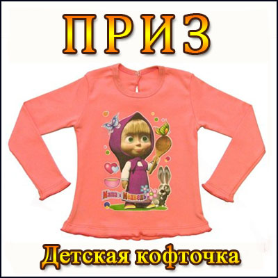 http://s2.uploads.ru/453lh.jpg