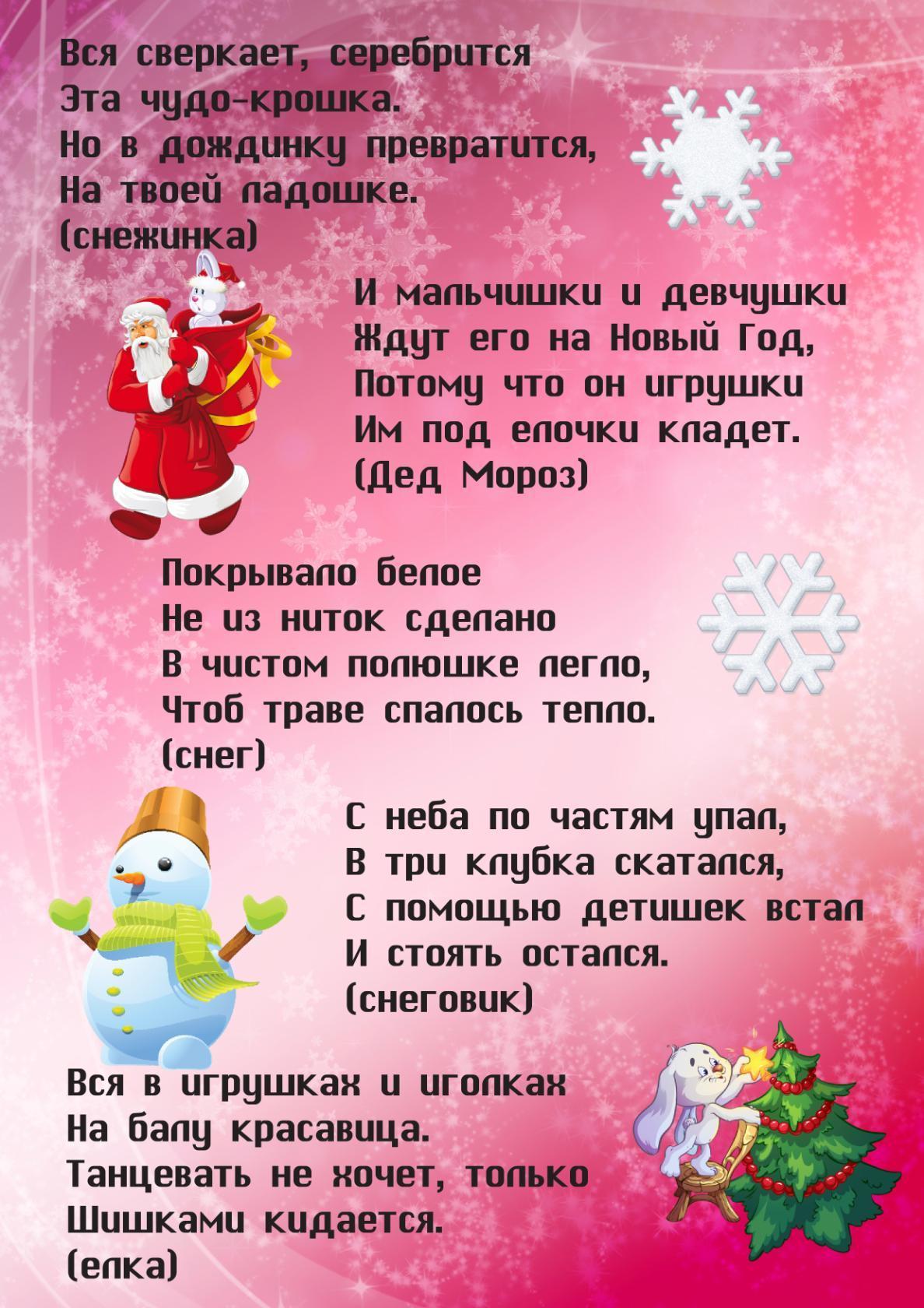 http://s2.uploads.ru/4I6Ur.jpg