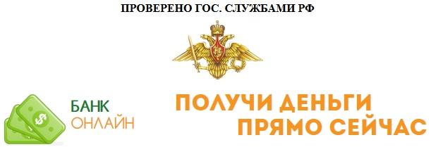 http://s2.uploads.ru/4LoKB.jpg