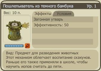 http://s2.uploads.ru/4SVBL.jpg