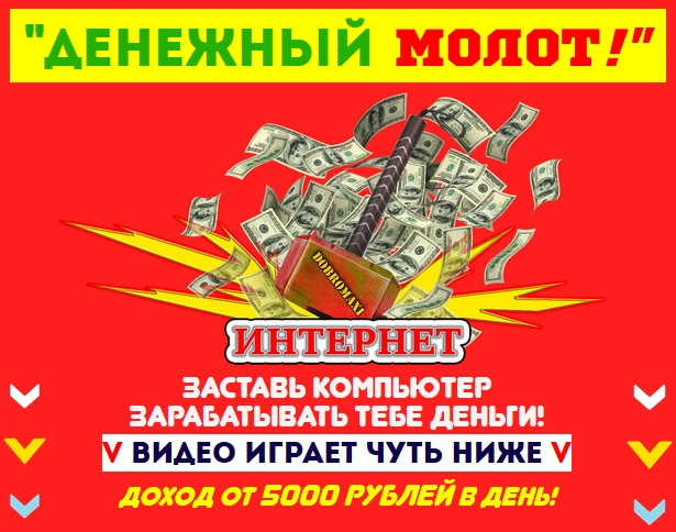 http://s2.uploads.ru/4cmb0.jpg