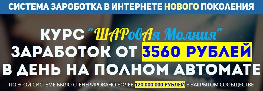 http://s2.uploads.ru/4hCk8.jpg