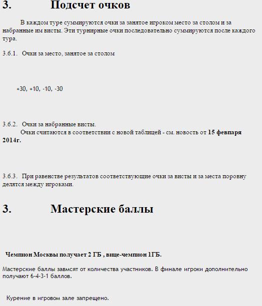 http://s2.uploads.ru/4jQ0S.png