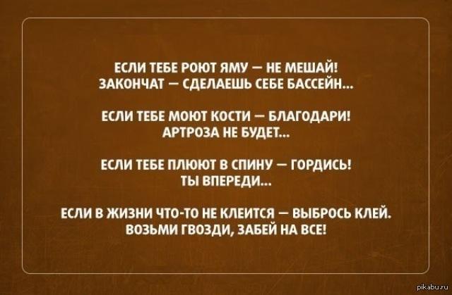 http://s2.uploads.ru/4mWf5.jpg