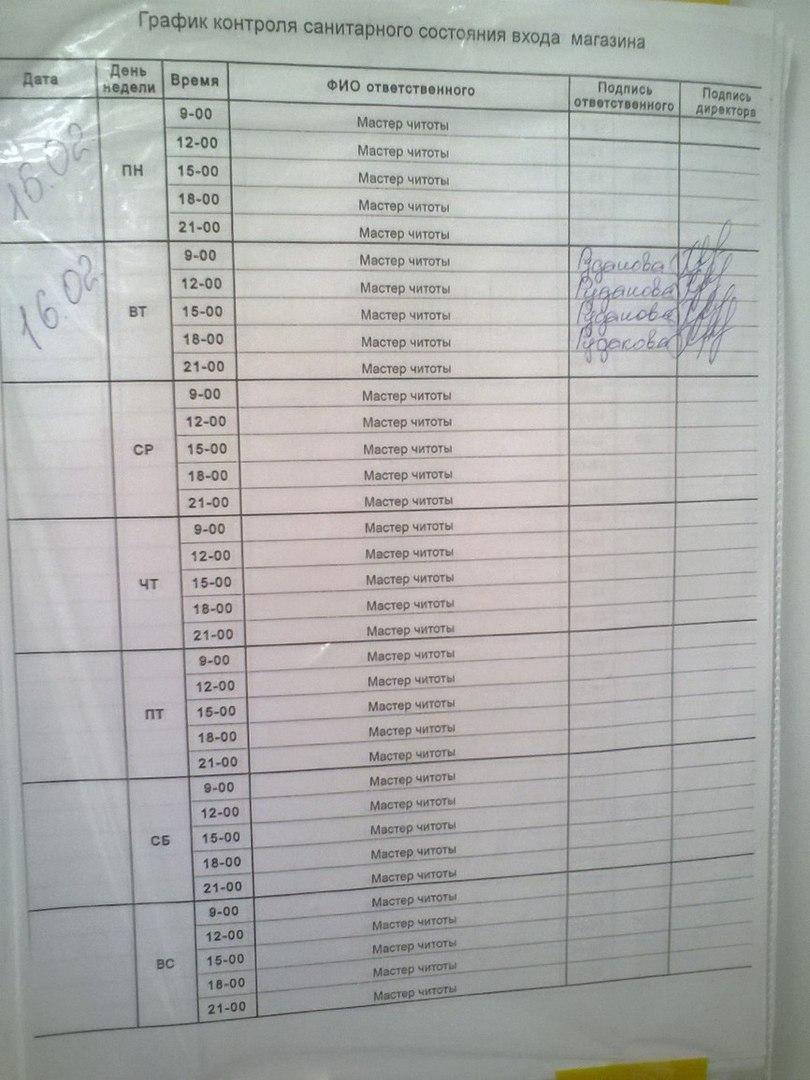 http://s2.uploads.ru/4nY9M.jpg