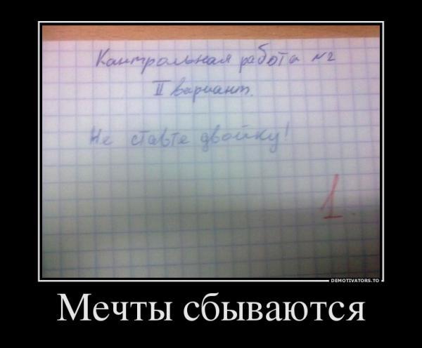 http://s2.uploads.ru/58RMd.jpg