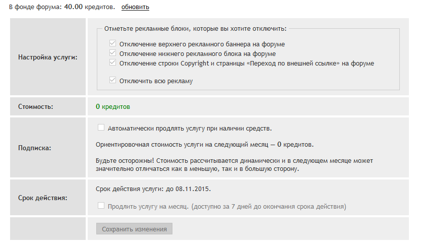 http://s2.uploads.ru/5E2Yw.png